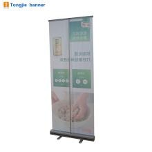 Banner de enrolamento retrátil de alumínio portátil para um serviço de etapa