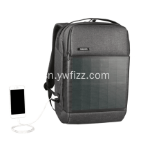Luminous Solar Charging Backpack