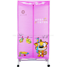 portable electric clothes dryer with multiple function used home appli