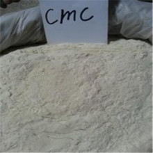 الصوديوم Caboxymethyl السليلوز CMC