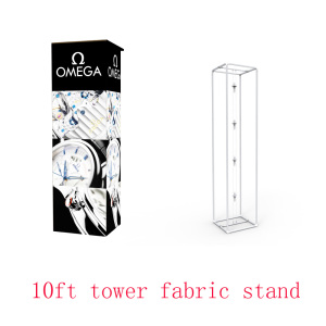 10ft Fabric Tower Exhibition LED Frame Stand