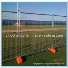 Temp Fencing Австралия