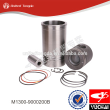 Комплект гильзы цилиндра Yuchai M1300-9000200B * для YC6M