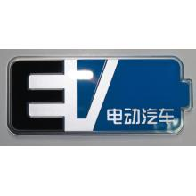 Special for Electroplated Plastic car plastic parts electroplating process export to Poland Exporter