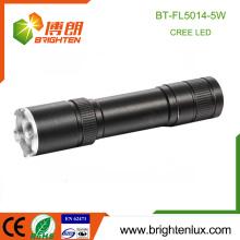 Fabrik Versorgung 1 * 18650 Lithium-Batterie Powered Zoom Fokus Metall 3 Modi Licht 5W führte wiederaufladbare Cree Super Bright Taschenlampe