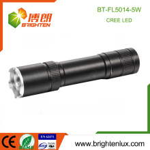 Factory Supply 1 * 18650 batterie au lithium Zoom Alimenté Focus Metal 3 modes lumière 5W led Rechargeable Cree Super Bright Flashlight