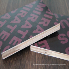 18mm finger joint  film faced plywood phenolic board