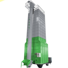 5H-20 Grain Dryer Paddy Dryer Rice Dryer Machine