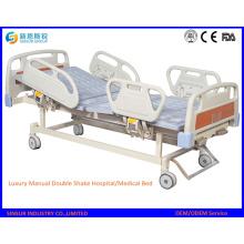 Роскошная ручная двухместная встряска / двухфункциональная медицинская / больничная кровать