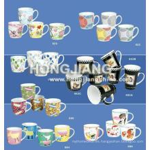 Taza de porcelana (HJ00134359)