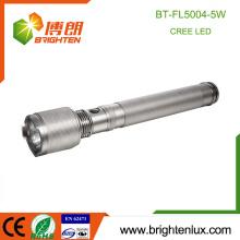 Venta al por mayor de fábrica de la batería 3D de emergencia de alta intensidad de luz fuerte Cree Q5 de aluminio mejor linterna LED táctico