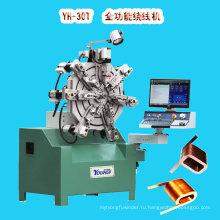 Автоматическая машина для намотки катушек высокого качества