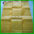 ПП мешки сетки для лука 52x85cm 37г/ПК оранжевый цвет 25кг, 30кг
