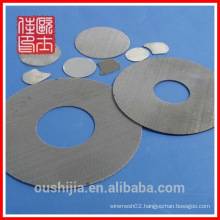 High-quality Automatic Filter Disc