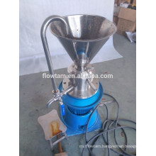 Stainless steel vertical chilli sauce colloid mill
