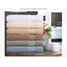 100% cotton towels bath set luxury hotel