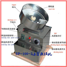 Single Disc Tablet Counting Machine