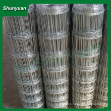 Hot Dipped Galvanized Cow Field Fence