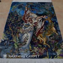 3'x4.5' Iran Rug Art Isfahan Tapestry Wall Hanging