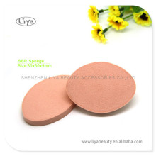 Skin Color Cosmetic Sponge for Makeup