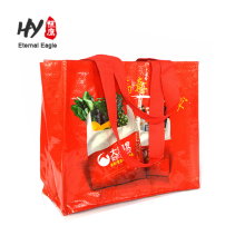Wholesale printing logo beautiful pp woven bag