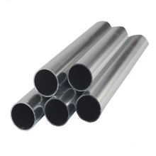 Customized high precision hot sale best price aluminum pipes tubes