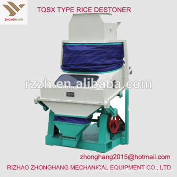 TQSX type rice destoner mchine