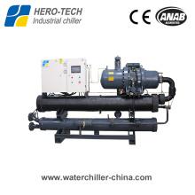 Hero-Tech 75HP Chiller 240kw Water Chiller Screw Chiller