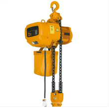 Grua Chain elétrica de 2 toneladas 220V com trole