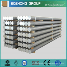 Duplex 2205 Stainless Steel Rod Round Bar