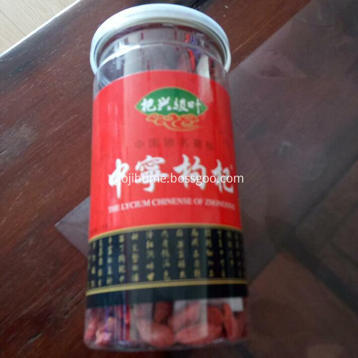 220g Goji Berry Bottle