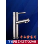 Small SUS304 Cold/Hot Basin Mixer Faucet For Bathroom
