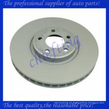 MDC1765 DF4701 34116756847 autopartes frenos y rotores para bmw x5