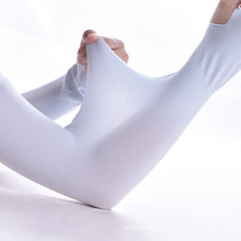 Las mujeres de verano protección solar manguito de refrigeración mangas de compresión del color puro manga del brazo elástico