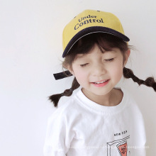 Детская уличная шапка баскетбольная кепка флис