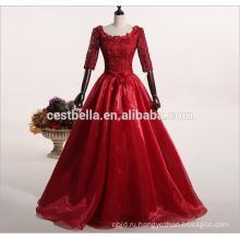 Элегантный Бисера Красный Вечернее Пром Бальное Платье Вечернее Платье Пром Платье Платье