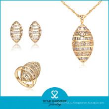 Античные ювелирные изделия плакировкой золота (SH-J0049)