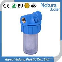 Filtre à eau pour machine solaire