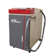 Máquina de solda a laser contínua de fibra manual