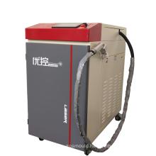 Hand-held fiber continuous laser welding machine
