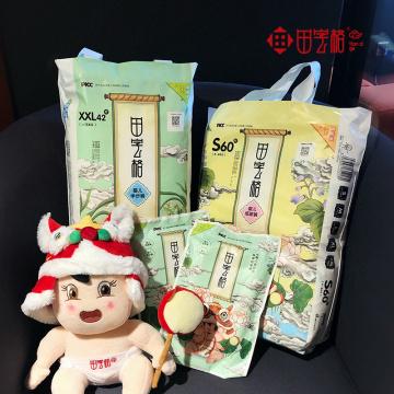 Échantillon gratuit de couches en tissu pour bébé nouveau-né