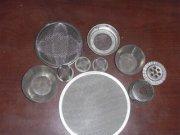 Металлическая проволока сетка фильтра диска