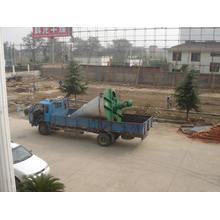 Central Spraying Cone Mixer
