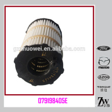 4.2 Oil Filter Kit For Audi A6 A8 R8 S5 S6 Q7 ,VW Volkswagen Touareg 00146967C66A25 , 079198405E