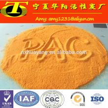 PAC Poly aluminium chloride importer