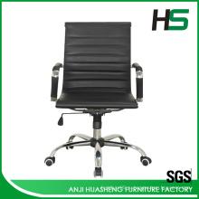 Горячий продавая черный черный офисный стул H-P01-1M