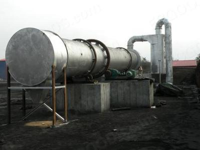 Single Drum Rotary Dryer for Coal Slurry