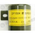 Cylindre briseur d'huile d'origine yuchai YC4F F3400-1115100B