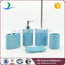 Синий набор аксессуаров для ванной комнаты