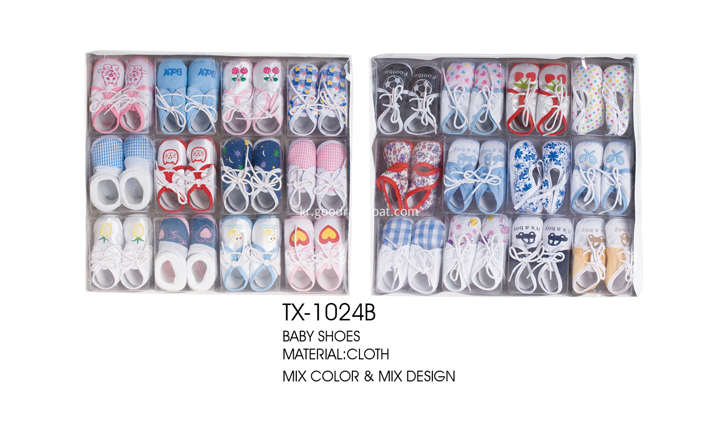 BABY COTTON SHOES